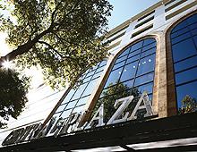 Търговски център Central Plaza